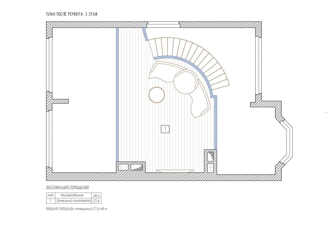 План 3 этажа ЖК Горки-8