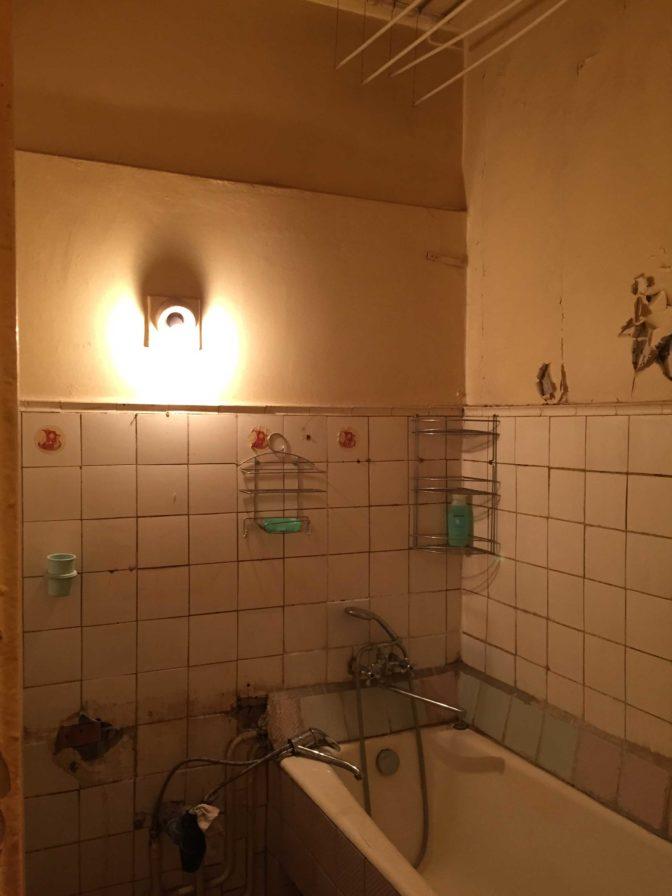 Ванная комната ДО